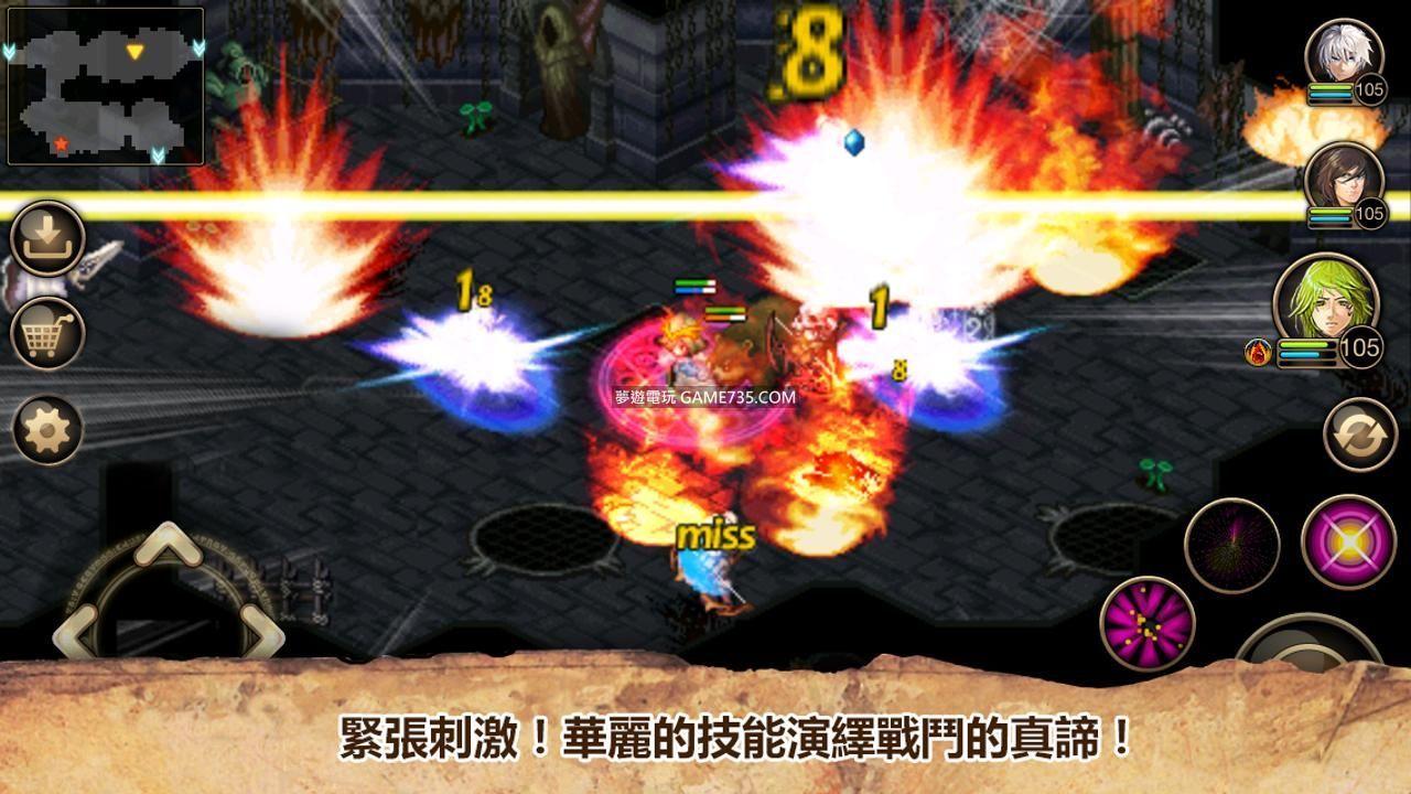 【艾諾迪亞4修改版+繁體】艾諾迪亞4 (Inotia 4) v1.3.1 中文 秒殺 無敵 免費購物