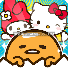 【修改版+中文】He ll o Kitty Friends - Tap & Pop, Adorable Puzzles