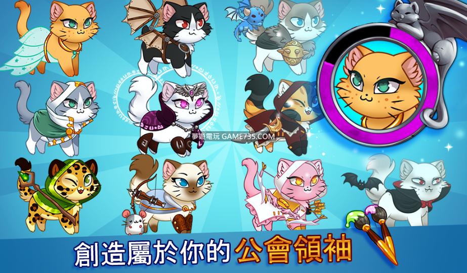 【城堡貓修改版+繁體】城堡貓Castle Cats v2.18 內購破解 2021.4.17