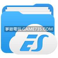 ES File Explorer File Manager ES檔案瀏覽器 v4.1.9.9 繁中解鎖版