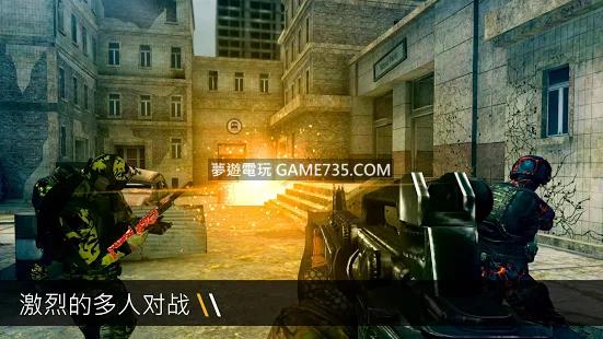 【修改版+中文】Bullet Force 1.53 MOD  秒殺 透視 雷達