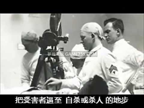 1加拿大電視《陰謀論》報導電子騷擾 (中文字幕) Mind control.jpg
