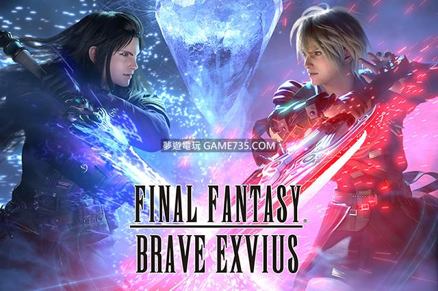 Final-Fantasy-Brave-Exvius.jpg