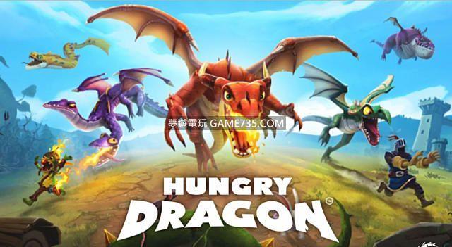 【修改版+中文】《飢餓之龍》 Hungry Dragon™ v2.8 MOD.apk 20200522