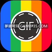 GIF MAKER GIF製作 v1.1.2 繁化解鎖版