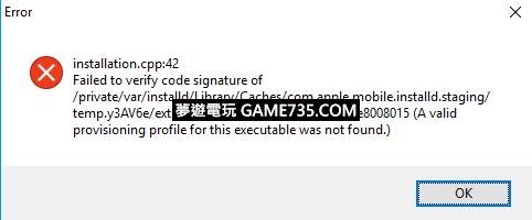 cpp-42-error-1.jpg