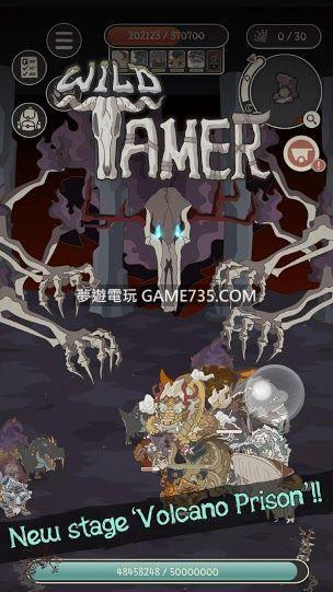 【野生馴獸師修改版+繁體】野生馴獸師 Wild Tamer v2.20 內購破解