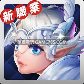 【修改版+繁中】 龍之谷M-銀色獵人登場 Ver 1.4. 秒殺 無敵 MOD