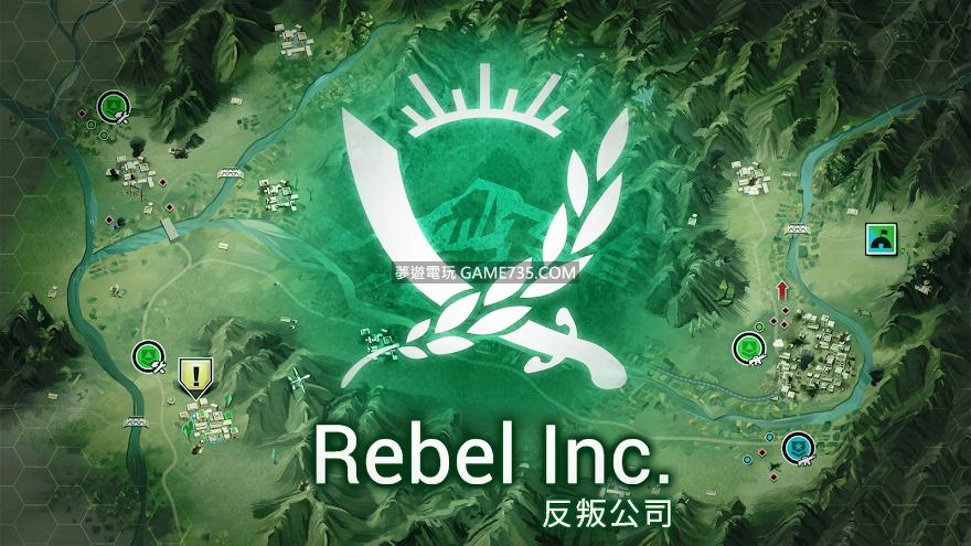 【反叛公司修改版+繁體】Rebel Inc. (反叛公司) v1.7.3 解鎖版 2021.4.17