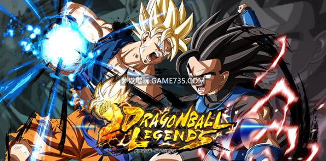 【七龍珠激戰傳說繁體+日文】Dragon Ball Legends ドラゴンボール レジェンズ V3.0.0 MOD.apk