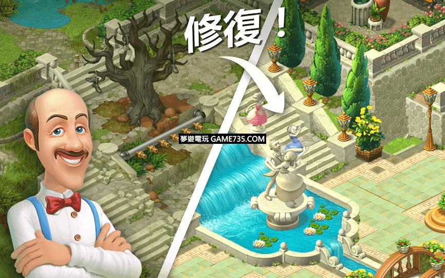 【 夢幻花園修改版+繁體】Gardenscapes 夢幻花園 v3.3.2 金幣不減反增