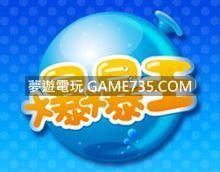 220px-BBW_Logo.jpg