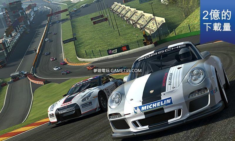 【真實賽車3修改版+繁體+MOD】Real Racing 3 v7.3.0 無限R幣 無限金幣