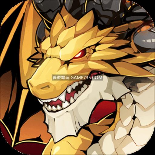 【修改版+中文】炎之軌跡Fantasy War Tactics R 1.15  高傷害  高防禦 倍數選單MOD