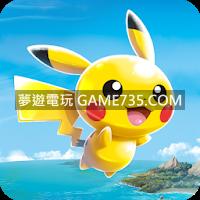 【修改版+繁體MOD】寶可夢大亂戰SP PokemonRumbleRush v1.2.0 人物無敵 秒殺 選單版
