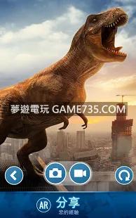 【修改版+中文】Jurassic World 適者生存 V1.13.23  VIP完整啟用版 無限資源 MOD