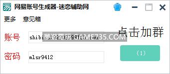 b9f21559053645.jpg