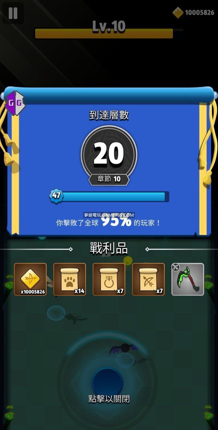 220259kztfooutamosb33u.jpg