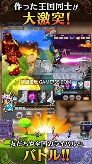 【修改版】巨龍&殖民地 ドラゴン&コロニーズ v1.0.2 MOD.apk