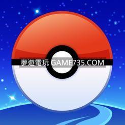寶可夢外掛手機直裝版 [6/20更新]「蓋歐卡」POKEMONGO免費外掛 繁體中文版 PokeGo2.0 R119 飛人/ 懶人繁體中文版外掛