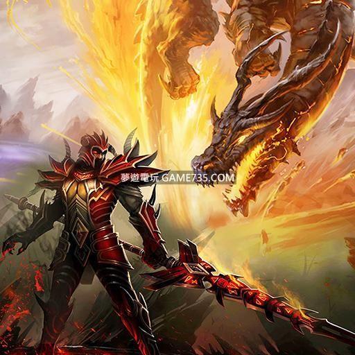 【修改版+中文】暗黑屠龍傳說 Dragon War Legends v6.9 MOD 弱化+高血量