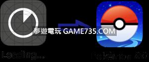 ota-install-2-300x126.jpg