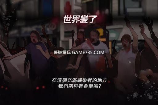 【修改版+中文】危險的傢伙們 - 女性向驚悚戀愛模擬養成  V1.2.9 無限資源