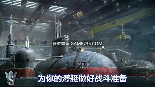 【修改版+中文】潛艇世界:海軍射擊3D戰爭遊戲 V1.6.0 高傷害 MOD 20191207
