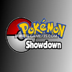 pokemon-showdown-png.jpg