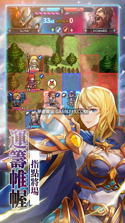 【炎龍騎士團修改版+繁體】炎龍騎士團Flame Dragon Knights v1.1.30 高DMG 弱敵