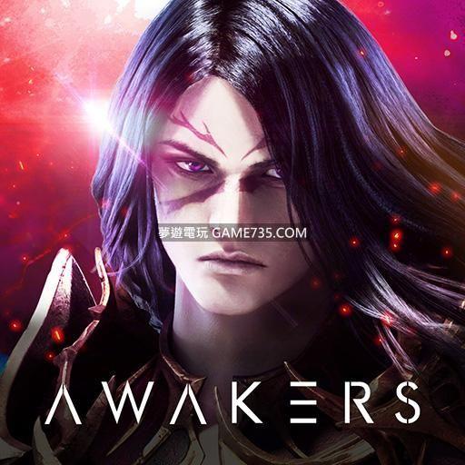 【修改版】AWAKERS V1.10 高傷害 高防禦 選單修改