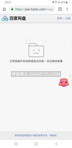 Screenshot_20190716-202708_Chrome.jpg