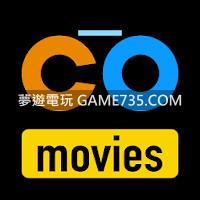 CotoMovies 線上電影 v2.4.2 繁化解鎖版