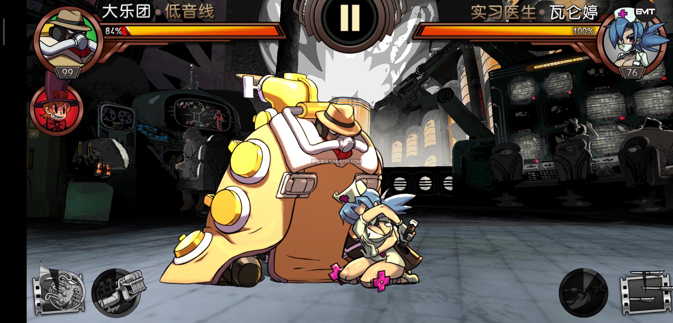 【修改版+中文】骷髅女孩 格斗游戏 加攻防