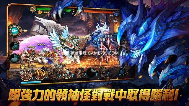 【修改版+繁體】七雄戰記 Seven Guardians v1.2.32 MOD.apk