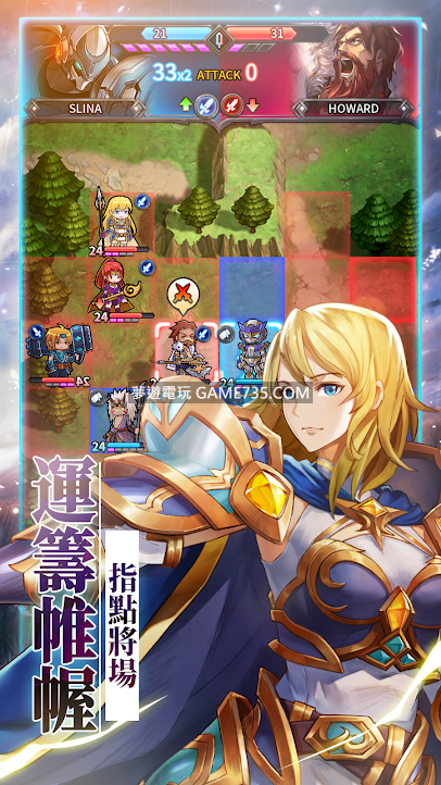【炎龍騎士團修改版+繁體】炎龍騎士團Flame Dragon Knights v1.1.31 高DMG