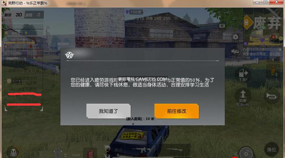 64d81563548357.jpg