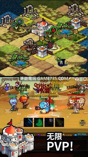 【無限遠征隊修改版+繁體】無限遠征隊VIP : 放置型RPG  Infinity Heroes v2.3.8 MOD.apk 秒殺無敵