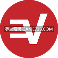 翻牆 ExpressVPN 最佳Android VPN v7.5.4 b11697 繁化修改版