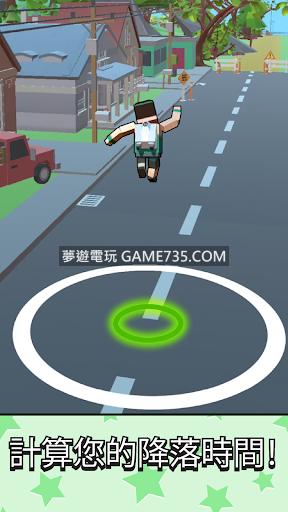 【修改版+繁體】Jetpack Jump V1.2.3 無限金錢+VIP+去廣告