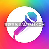 Karaoke 卡拉OK v3.11.071 繁化解鎖版