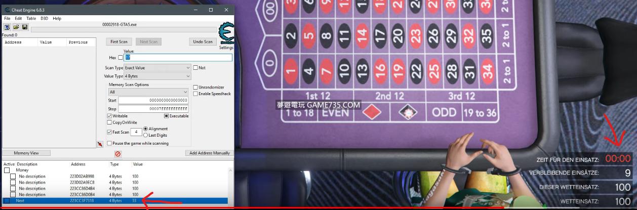 GTA5用CE修改讓你賭場提高籌碼勝率 20190728