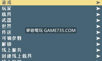 GTA5中文化 【外置輔助】【任務用】【安全】Kiddion 外置輔助 漢化