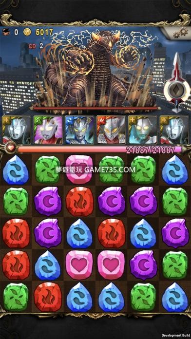 【IOS免JB神魔之塔敵人弱化版】 [ Tower of Saviors China ] 神魔之塔 v17.42 - [ Weak Enemies ]
