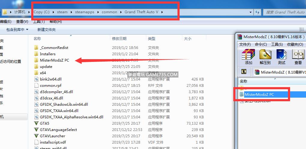 8/12更新版 GTA中文GTA5線上內置輔助外掛+線上刷錢、刷車、無敵、傳送、套模型