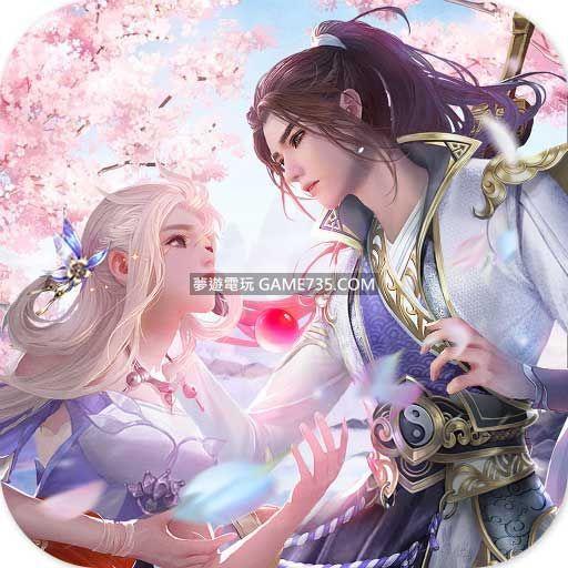 【MOD繁體】劍指江湖全球福利版 高權利遊戲BT版