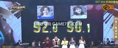 AMO TV 3.0.7 中港台直播電視