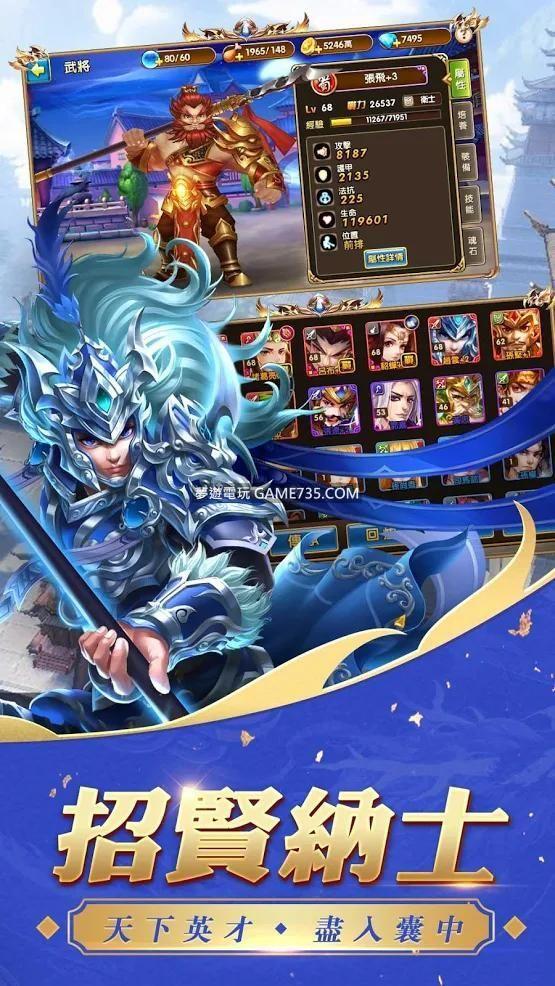 【修改版+中文】主公之怒 - 女神羲和降世! V1.3.22 秒殺+無敵 MOD
