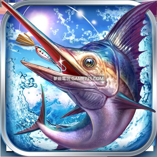 【修改版】世界釣魚之旅  V1.15.10.2 百分之百釣率