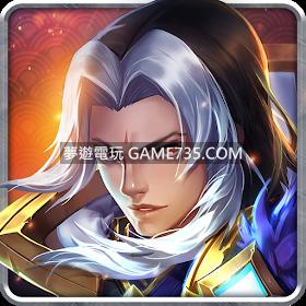 【修改版】Combo Strike - Three Kingdoms MOD V1.0.0 秒殺 無敵